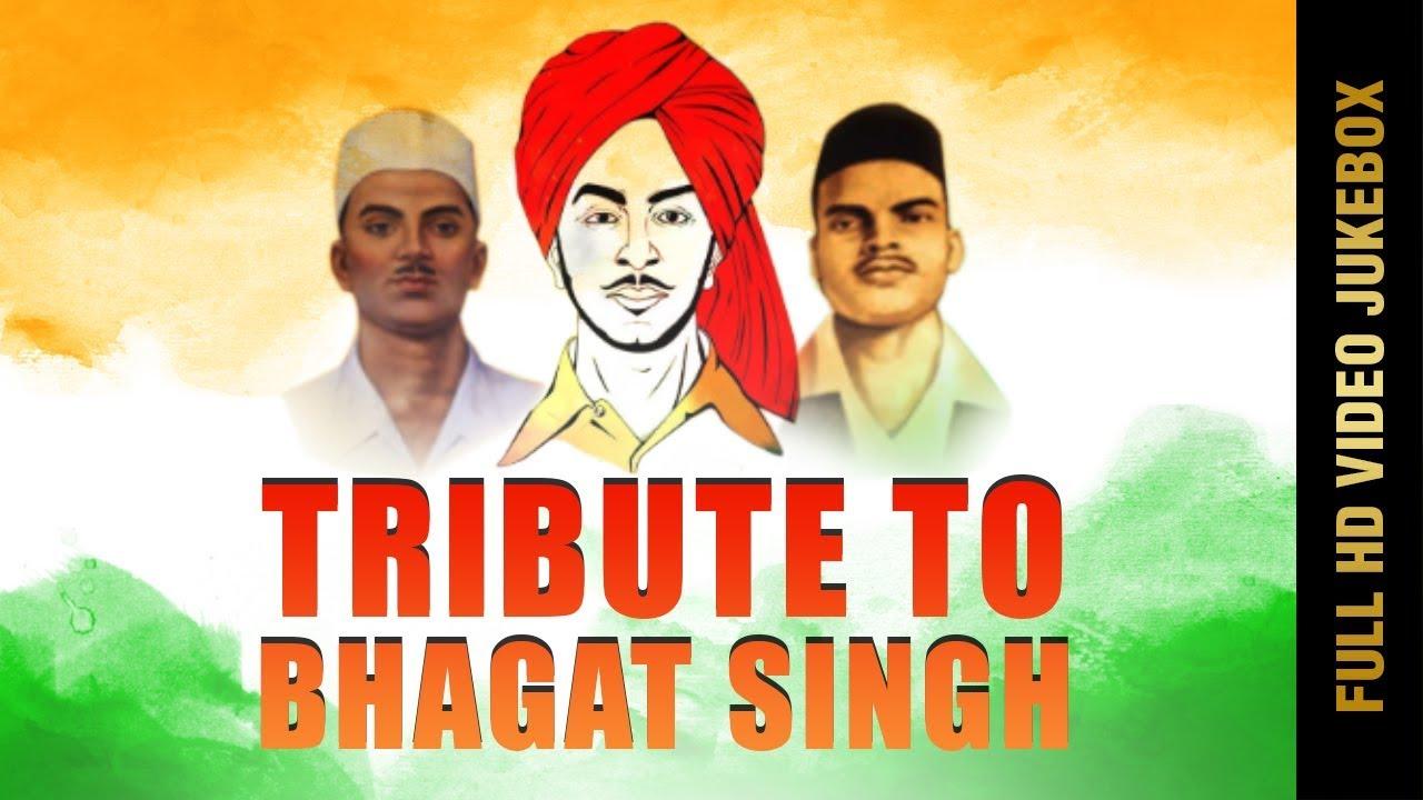 Tribute To Bhagat Singh Video Jukebox New Punjabi Songs 2018 Youtube