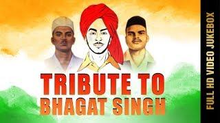 TRIBUTE To BHAGAT SINGH | VIDEO JUKEBOX | NEW PUNJABI SONGS 2018