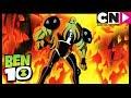 Ben 10 | Alien Jumping Gets Dangerous | Cartoon Network