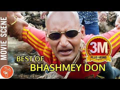 Collection Of Bashmey Don | New Nepali Movie Pashupati Prasad 2017/2074
