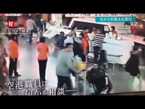 Video clip on YouTube shows alleged attack on Kim Jong-nam