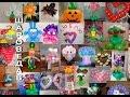 Видео . Работы моих зрителей Figures from balloons my viewers
