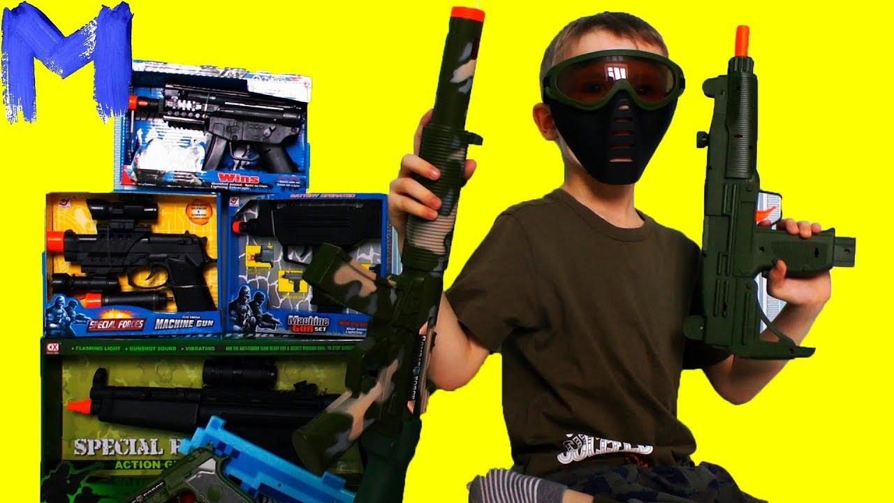 Оружие для детей - Макс показывает свой арсенал - Игрушечные пистолеты, автоматы и новое оружие