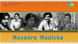 Moondru Mudichu | Naanoru Kathanayagi song