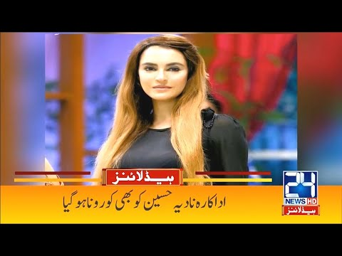 Nadia Hussain Got Indian Corona Victim
