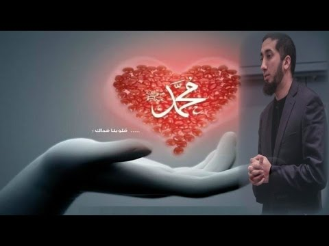 Given Name MUHAMMAD - Nouman Ali Khan - Worth Watching