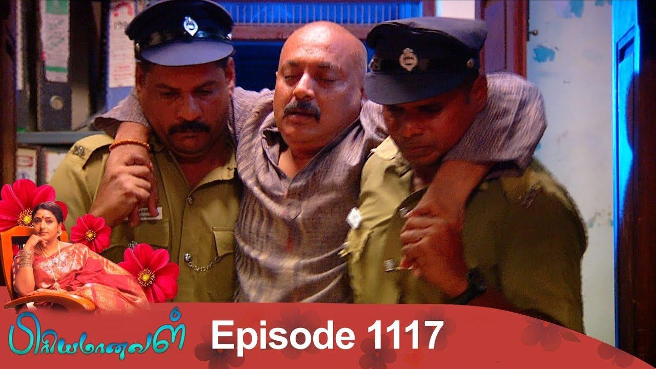 Priyamanaval Episode 1117, 12/09/18