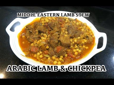 Lamb Chickpea Stew - Arabic Lamb Stew - Slow Cooked Tender Lamb - Khaleeji Recipes - Mutton Recipes