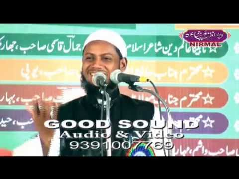 Best Mushaira by Qari Shamshad Aalam at Nirmal