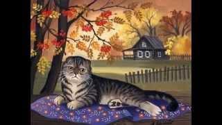 Жизнь кошек. Художник Татьяна Родионова. Часть 2.