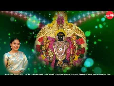 Garbharakshambikai Kavacham - Sri Garbarakshambigai  - Sudha Ragunathan  (Full Verson)