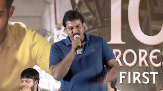 Sunil Speech @ Aravindha Sametha Success Press Meet Jr. NTR | Trivikram