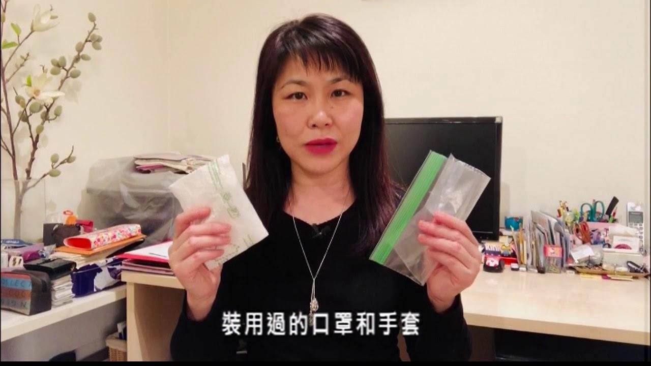 疫情下市民如何減輕垃圾收集員工作負擔 5.13 (國) - YouTube