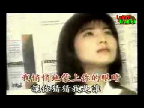 我悄悄矇上你的眼睛 - 陳艾湄&周裕先(CD原聲+原影)