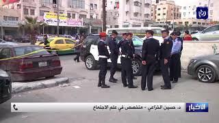 د. حسين الخزاعي يعقب على ظاهرة عمليات السطو - (8-2-2018)