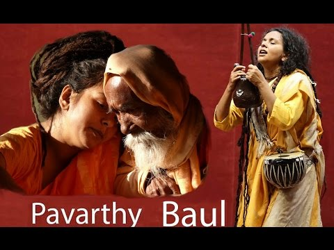 Singing for the Man of the Hearth - Parvathy Baul (USH - Matei Georgescu)