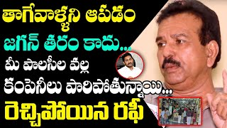 Senior Journalist Rafi analysis on AP Govt Liquor policy | Jagan Liquor Ban Policy | #FaceToFace
