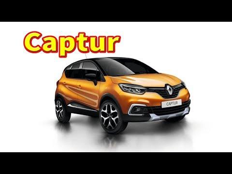 new-renault-captur-2020-|-renault-captur-2020-india-|-nuevo-renault-captur-2020-|-new-cars-buy