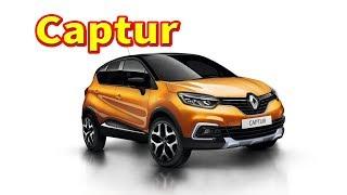new renault captur 2020 | renault captur 2020 india | nuevo renault captur 2020 | new cars buy
