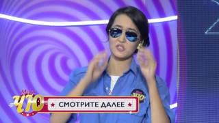 Мисс Чувство Юмора - третий полуфинал! Алия Баймурзина, Зумруд Кулиева и Асемгуль Ибраева
