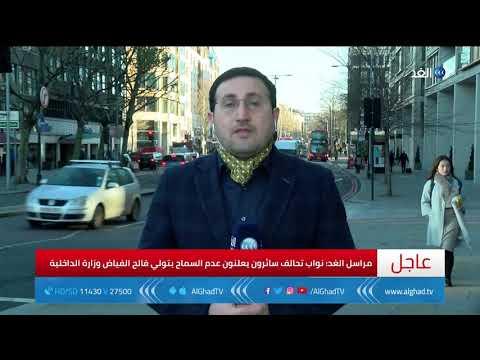 مراسل الغد: ازدياد المطالبات باستفتاء جديد على خروج بريطانيا من الاتحاد الأوروبي
