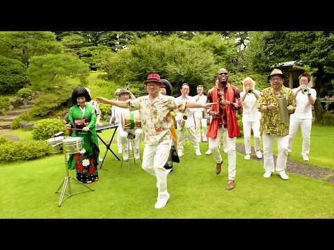 Orquesta Del Sol del Japón