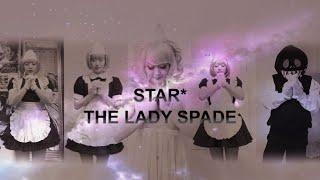 その名はスペィド - STAR*