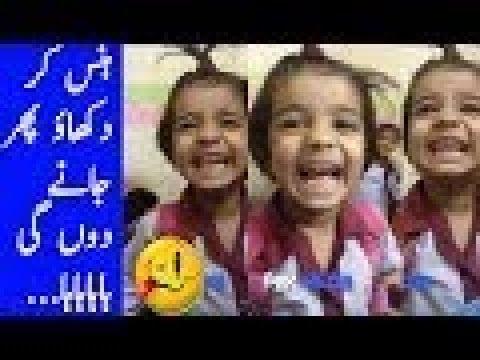 talented kid will surprise you pakistan got talent pakistani talent funny clips in urdu   YouTube