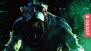Обзор игры Warhammer: End Times - Vermintide