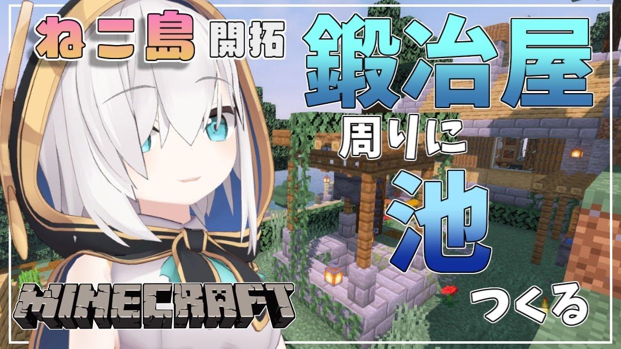 #72【Minecraft 】深い池   season2【アルス・アルマル/にじさんじ】