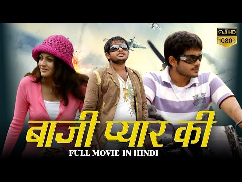 Sneha Ullal New Movie 2017 - Ishqyaun...