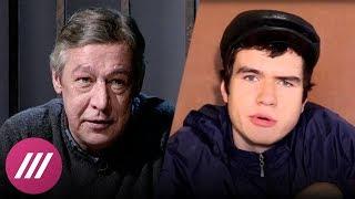 Михаил Ефремов о BadComedian и youtube-кинокритике