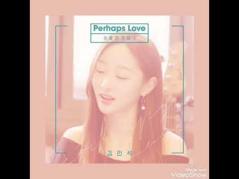 [ Clean Instrumental ] 김민석 [ Kim Min Seok ] – Perhaps Love [ 사랑인가요 ]