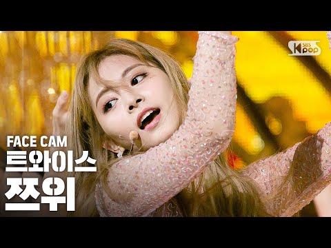 [페이스캠4K/고음질] 트와이스 쯔위 '필스페셜' (TWICE TZUYU 'Feel Special' Facecam)ㅣ@SBS Inkigayo_2019.9.29