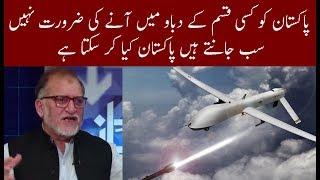 Harf E Raz With Orya Maqbool jan Part 3 | 28 August 2017 | Neo News
