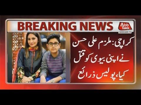 Karachi: School Principal Killed by Husband