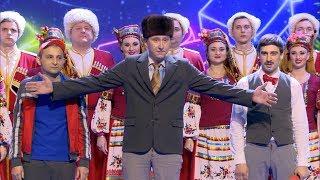 КВН Русская Дорога - 2018 Высшая Лига Финал Музыкалка