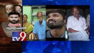 Actor Dhanush parentage case - TV9 Ground Report
