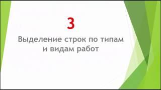 10 фишек Smeta.ru, о которых вы возможно не знали