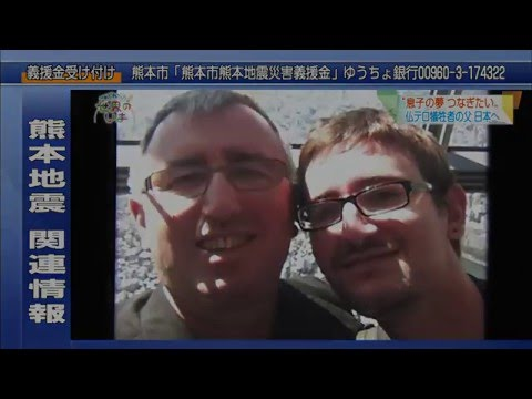 NHK film