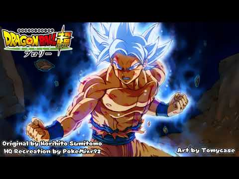 Dragonball Super Movie - Ultra Instinct Theme (Unofficial)
