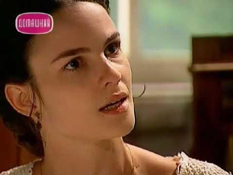Земля любви (57 серия) (1999) сериал