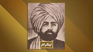 Al-Hiwar-ul-Mubashir - 2nd February 2018
