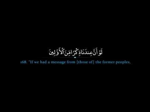 Surah Saffat | Mishary Rashid al Efasy سورة الصافات |  مشاري العفاسي
