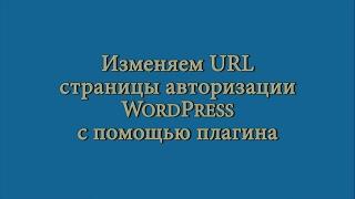 видео Адрес Админки Друпал