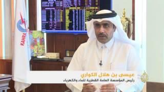 قطر تعمل على مشروع إستراتيجي يقضي بحقن الأحواض الجوفية