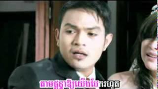 Baek Rohot ( Karaoke )