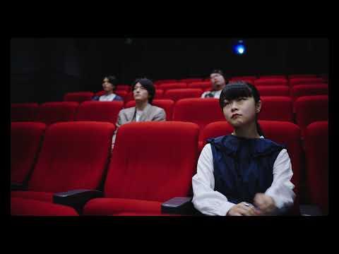 インナージャーニー「深海列車」Official Music Video