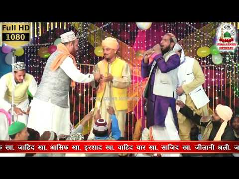 स्टेज पे मच गयी धूम | Usman Raza Harooni, 25 October 2018 Jalsa Ghangori Bhojipura Bly HD India
