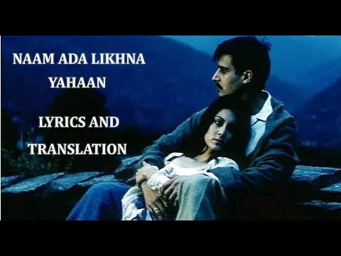 Naam Ada Likhna – Yahaan Lyrics | Shreya Ghoshal, Shaan | Shantanu Moitra